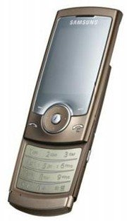 Samsung SGH - U600 (Gold) GSM Unlocked Cell Phone