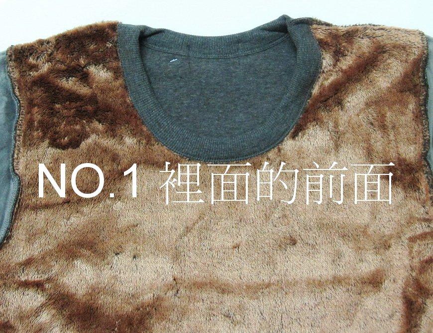 7012 men For keeping body warm in winter XL`2XL` 3XL