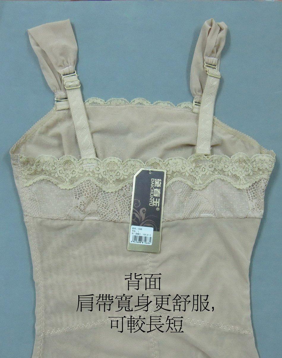 ���衣(��)1068 ���� L碼�� �����身修身調��衣