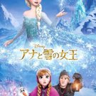 D-1000-435 Disney Frozen The Snow Queen (Japan Tenyo Disney Jigsaw Puzzle)