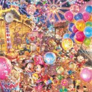 D-300-263 Disney Mickey Minnie Mouse Twilight Park (Tenyo Disney Jigsaw Puzzle)