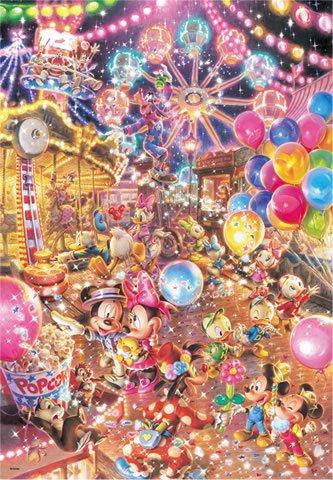 D-300-263 Disney Mickey Minnie Mouse Twilight Park (Tenyo Disney Jigsaw Puzzle)