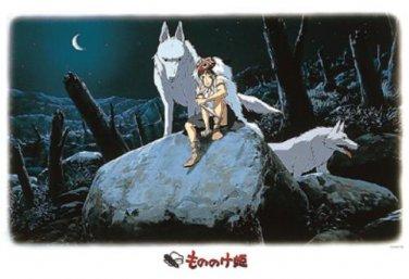 AB-1000-219 Princess Mononoke (Hayao Miyazaki Ensky Studio Ghibli Jigsaw Puzzle)