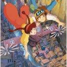 AB-1000-225 Laputa Castle in the Sky (Hayao Miyazaki Ensky Ghibli Jigsaw Puzzle)