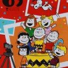 AP-48-749 Peanuts Snoopy and Woodstock - Anniversary (Apollo-sha Jigsaw Puzzle)