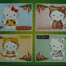 Y-03-517 Hello Kitty Giraffe Leopard Tiger and Zebra (Yanoman Jigsaw Puzzle)