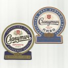 SLAVUTYCH BEER PAIR UKRAINIAN ADVERTISING BEER MATS COASTERS