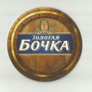 RUSSIAN BOCHKA GOLD BEER MAT COASTER