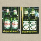 BULGARIAN BEERS TWO RUSSIAN LANGUAGE ADVERTISING CALENDAR CARDS 2014