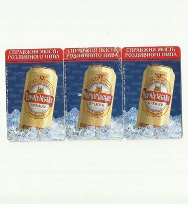 CHERNIGIVSKE BEER UKRAINE TELECOM ADVERTISING TELEPHONE CARDS
