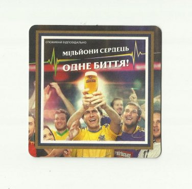 CHERNIGIVSKE BEER FIFA WORLD CUP BRAZIL 2014 UKRAINIAN ADVERTISING BEER MAT COASTER