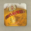 OBOLON PREMIUM BEER UKRAINIAN ADVERTISING BEER MAT COASTER