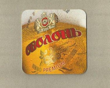 OBOLON PREMIUM BEER UKRAINIAN ADVERTISING BEER MAT COASTER