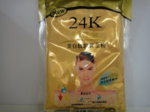 24K Active Gold Whitening Facial Mask Gold Powder