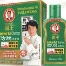 Ba Wang Professional Anti-Hair Fall Pack