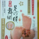Beauty Foot  Deep Skin Foot Exfoliation-remove dead skin Easy Pack