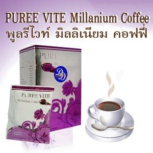 Puree Vite Millanium slimming Coffee