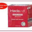 HADA FACIAL MASK PREMIUM NANO Whitening for urgent Restoration Skin 30G