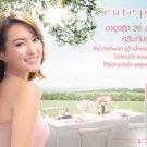 Cutepress Anti Aging Sunscreen Cream