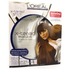 Loreal  X-Tenso Hair Straightener Cream Very Resistant Hair Small Size
