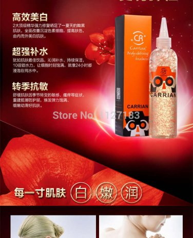 Genuine blood orange body whitening lotion for neck& whole body anti-aging White