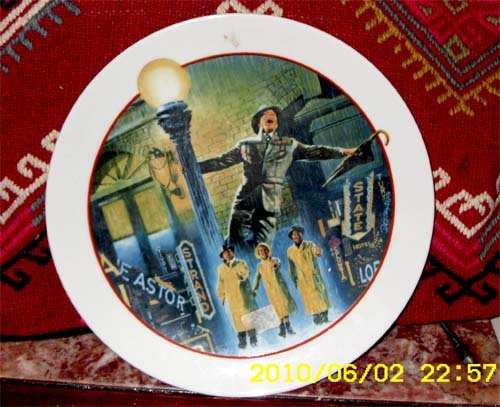 Avon MGM Collectors Plate