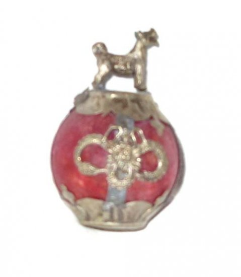 Year of The Dog Red Jade Sphere