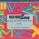 Math Made Easy: Building Multiplication Skills, VT107A (VHS)