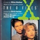 The X Files: (#4 ) Squeeze by Ellen Steiber