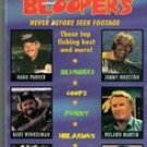 All-Star Fishing Bloopers (VHS Movie)