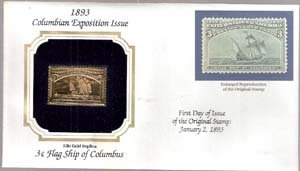 1893 Regular Issue 3-cent Flag Ship of Columbus 22kt Gold Replica Stamp