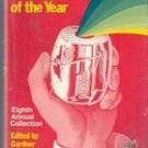 Best Science Fiction Stories of the Year (1979) edited by Gardner Dozois