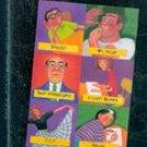 The 6th Grade Nickname Game by Gordon Korman (Paperback)