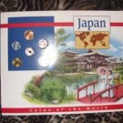 Collectible Coins of the World (Japan)