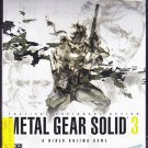 Metal Gear Solid 3 (Playstation 2) by Konami