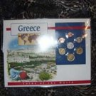 Coins of Greece (Set of 7) Coins of the World Pre Euro