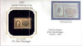 1885 Special Delivery Issue, 10-cent Foot Messenger (22kt Gold Replica)