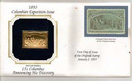 1893 Columbian Exposition Issue, 15 Cent 22kt Gold Stamp