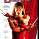 Elektra (DVD, 2005) - COMPLETE  (combine shipping)