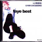 Faye Best CD - COMPLETE  (combine shipping)
