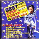 Best 2000 - Best Dance Hits CD - COMPLETE  (combine shipping)