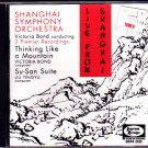 Live From Shanghai by Shanghai Symphony Orchestra CD - Brand New    (combine shipping)