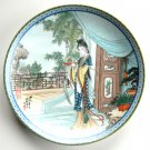 Miao Yu Beauties Of The Red Mansion Imperial Jingdezhen Porcelain Plate 1987