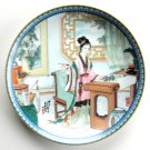 Hsi Chun Beauties Of The Red Mansion Imperial Jingdezhen Porcelain Plate 1987