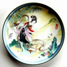 Imperial Jingdezhen Beauties Of The Red Mansion Porcelain Plate 1985