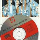 Culture Club - The Best Of Culture Club (CD 1989) Virgin VIP / 24HR POST