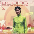 Various - Bar Beijing (Classic And New Chinese Flavours) (2xCD 2008) BOXSET