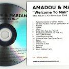 Amadou & Mariam - Welcome to Mali  -OFFICIAL ALBUM PROMO- (CD 2008) Numbered