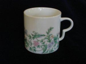 Mikasa  Fine China M2555 Barcelona Coffee Cup