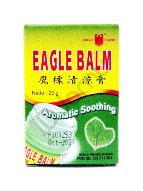 Eagle Balm Muscle Pain Relief (Balsem Cap Lang) 20 gram